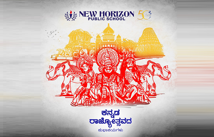 New Horizon Public School wishes everyone a Very Happy KARNATAKA RAJYOTSAVA