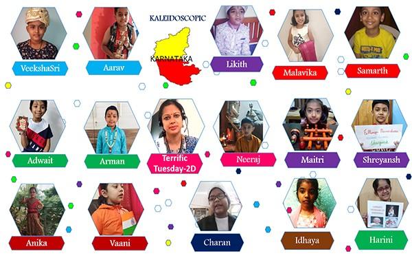 Terrific Tuesday – Kaleidoscopic  Karnataka